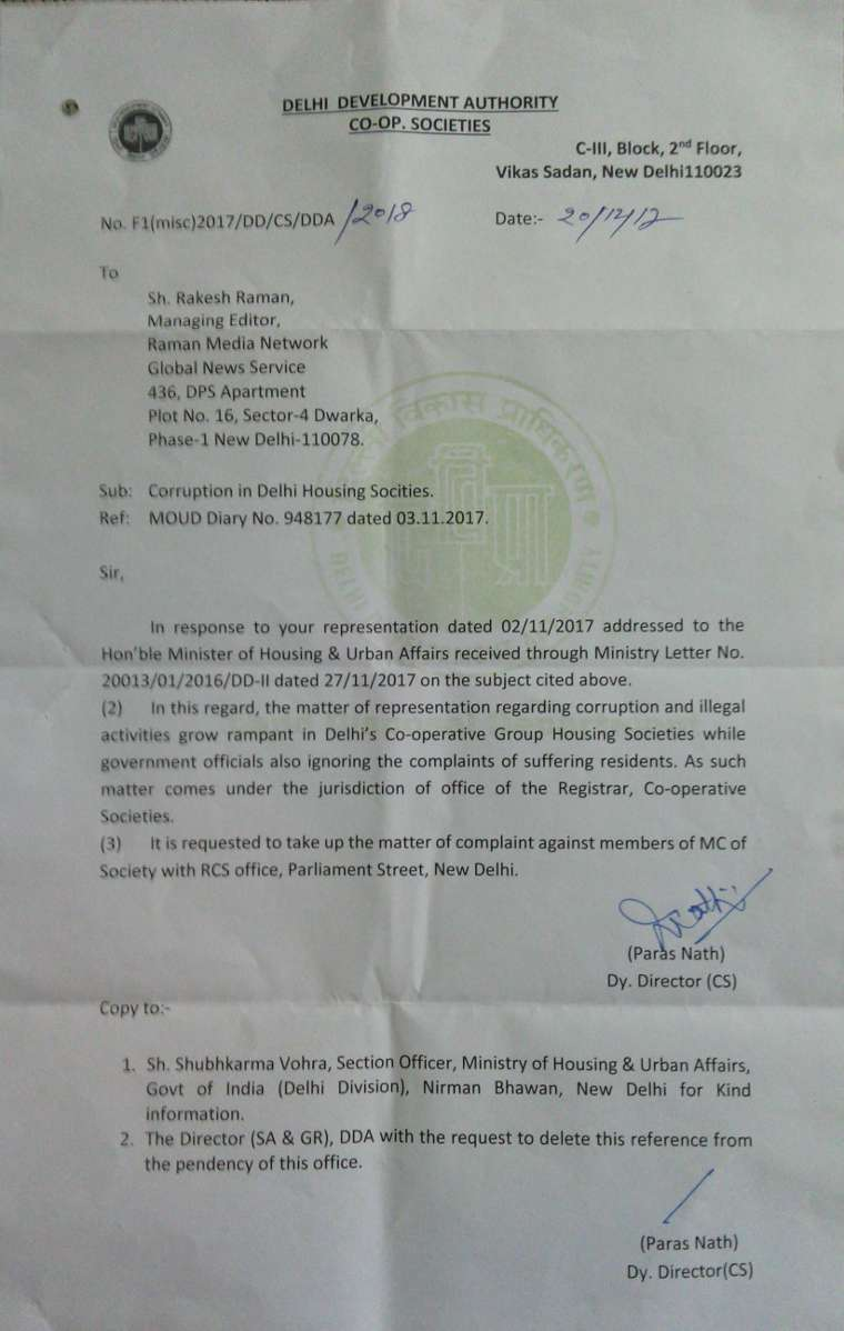 Letter written by DDA to RMN News Service. DDA suggests that it is the responsibility of Registrar Cooperative Societies (RCS) of Delhi Government to control corruption in group housing societies.