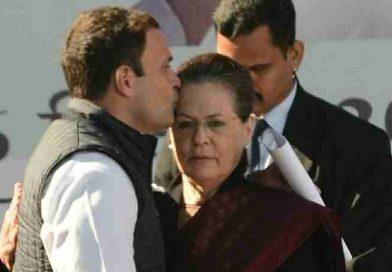 Modi Govt Mismanaged Covid Situation: Sonia Gandhi