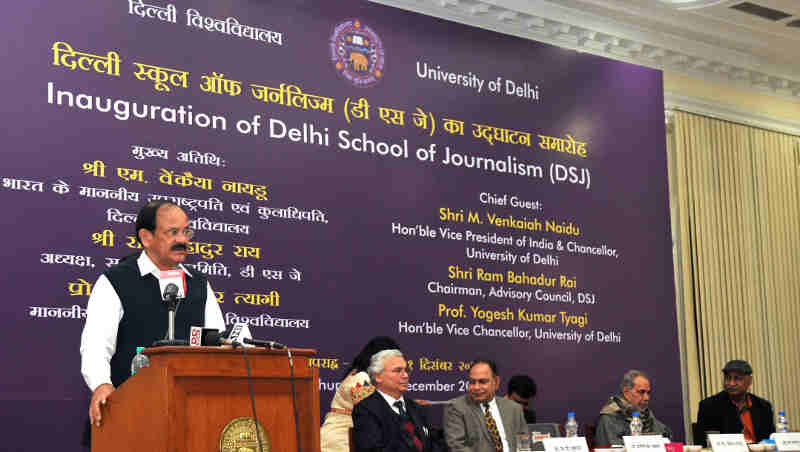 The Vice President, Shri M. Venkaiah Naidu addressing the gathering after inaugurating the Delhi School of Journalism at Convention Hall, Delhi University, in Delhi on December 21, 2017.