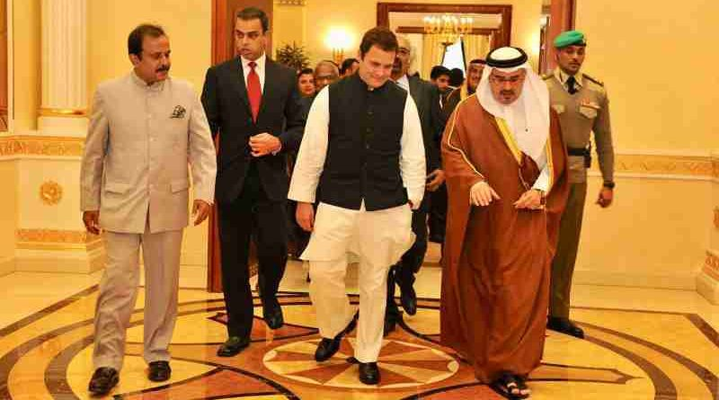 Rahul Gandhi at an event organized by the Global Organization of People of Indian Origin (GOPIO) in Bahrain (file photo). Courtesy: Congress