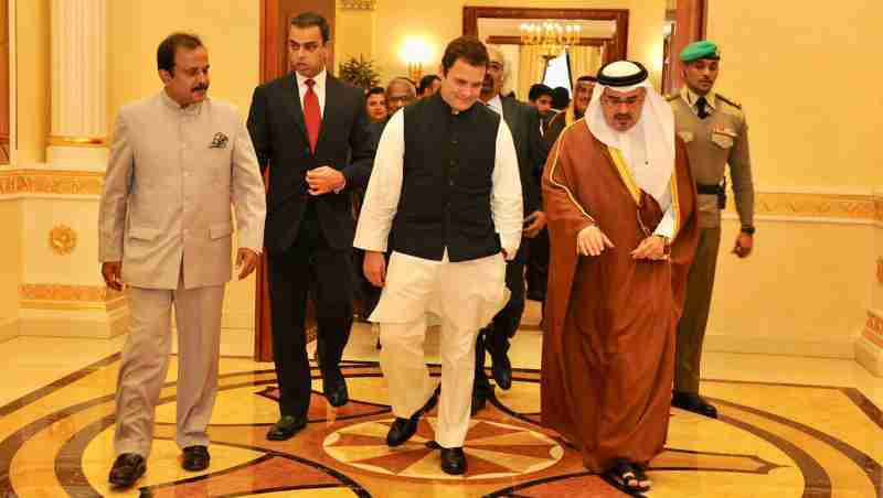 Rahul Gandhi at an event organized by the Global Organization of People of Indian Origin (GOPIO) in Bahrain