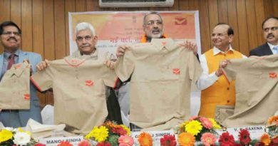 Manoj Sinha along with the Minister of State for Micro, Small & Medium Enterprises Giriraj Singh launching the New Dress Code for Postman and Multi-Tasking Personnel of Department of Posts, in New Delhi on January 29, 2018