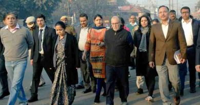 Delhi LG Anil Baijal (file photo) Courtesy: LG Office