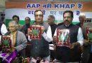 दिल्ली लोक सभा चुनाव में क्यों नहीं जा रहा कांग्रेस का हाथ आप के साथ?