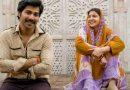PM Modi's 'Make In India' Campaign Inspires Bollywood Film