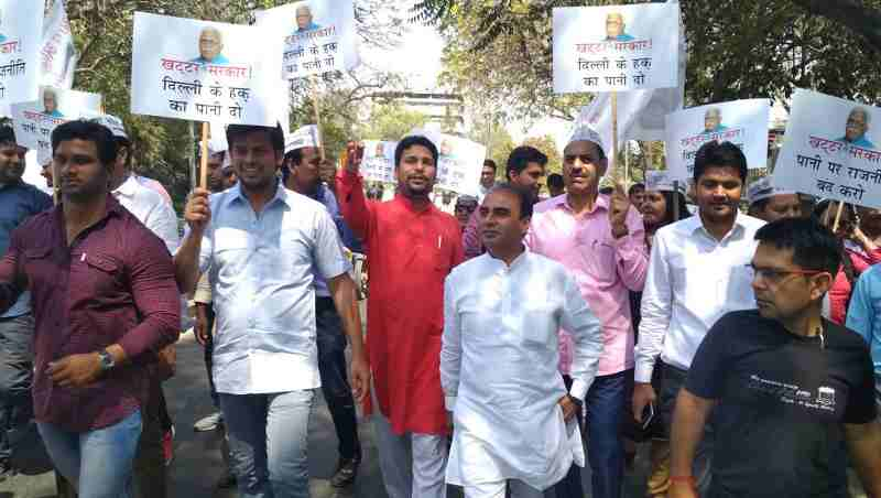 AAP protests against Haryana Government at Haryana Bhawan. Photo: AAP