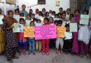 दिल्ली के स्कूलों में शिक्षा का गिरता हुआ स्तर और उसमें सुधार का प्रयास