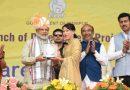 PM Modi Inaugurates Indian Science Congress