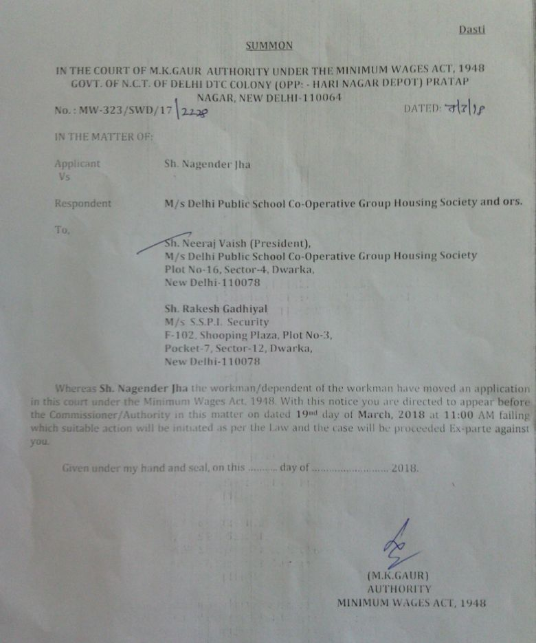 Labour Court of Delhi has issued summons to DPS CGHS MC President Neeraj Vaish