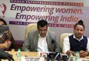 NITI Aayog Awards to Honor Women Entrepreneurs of India