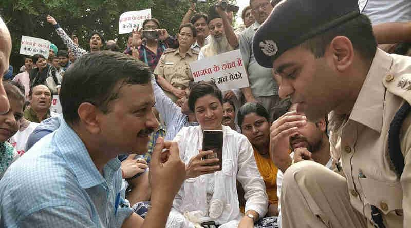 Arvind Kejriwal protesting in front of LG office on May 14, 2018. Photo: AAP (Representational image)