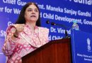 Air India Sexual Harassment Case: Maneka Gandhi Orders Probe