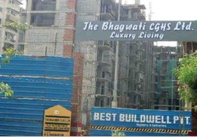 Bhagwati CGHS Corruption Case Reaches Delhi Assembly. But Corruption Continues