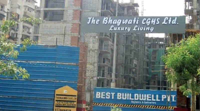 Bhagwati CGHS, Sector 22, Dwarka, Delhi