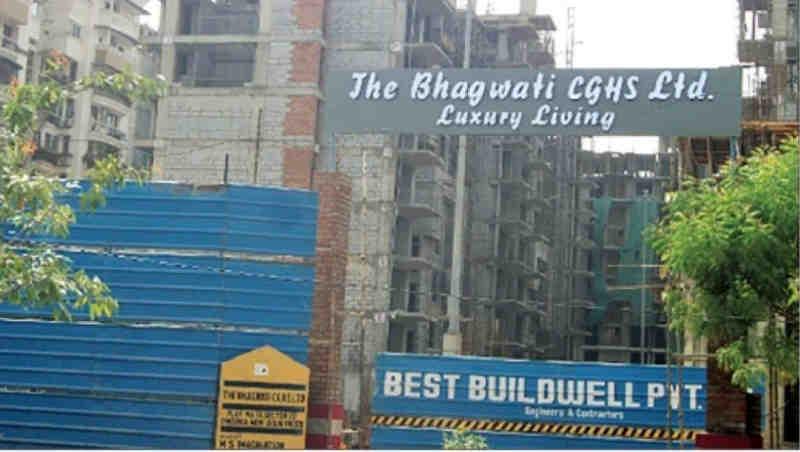 Bhagwati CGHS in Dwarka, Delhi