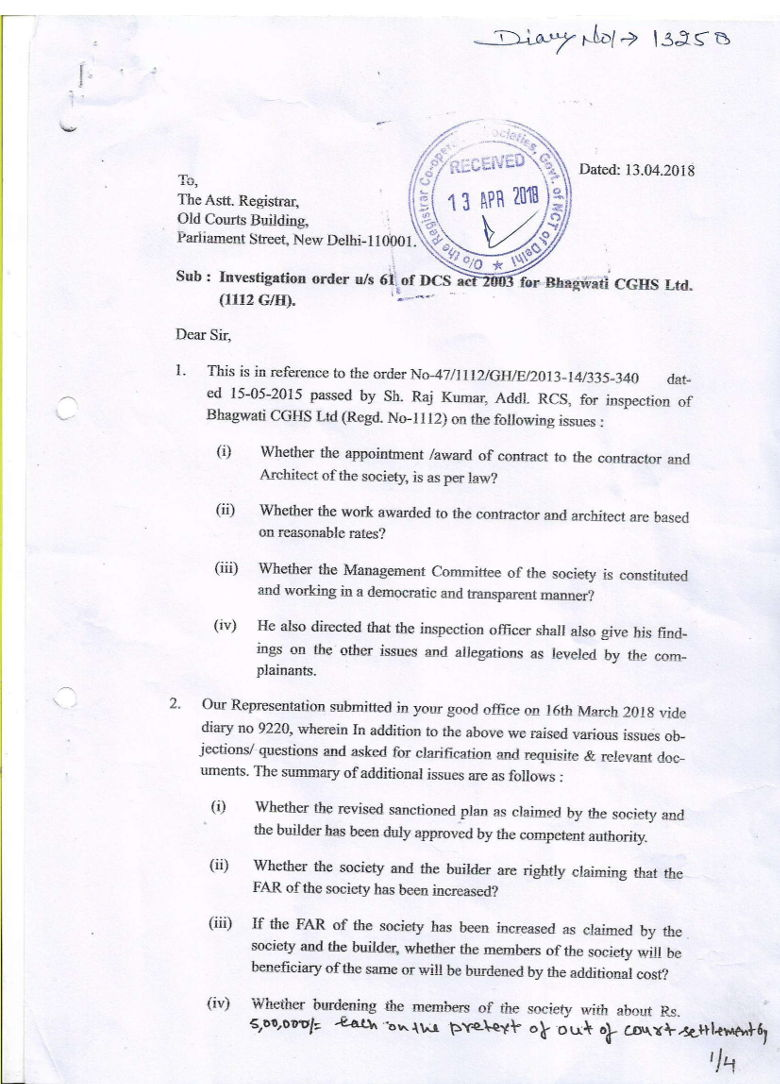 Recent complaint to RCS Office by Bhagwati CGHS members.