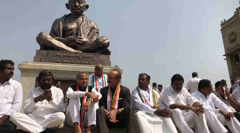 Congress leaders protesting outside Karnataka Vidhana Soudha against the swearing-in of B.S. Yeddyurappa as CM on May 17, 2018. Photo: Congress