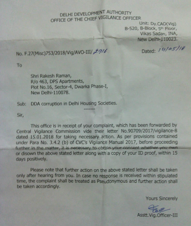 DDA letter informing me that it is ready to hold inquiry into the corruption of its officials in FAR projects under CVC's directions.