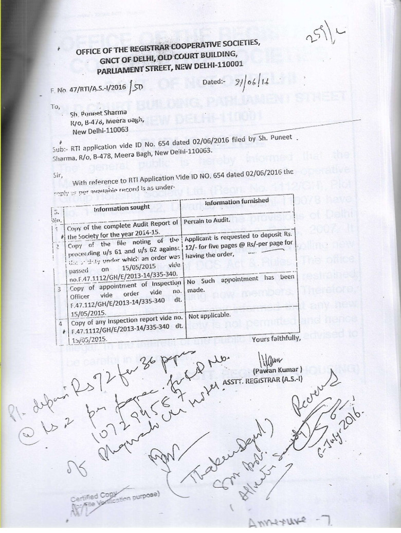 RTI reply in which the RCS office brazenly admits that it did not appoint the inspection officer.