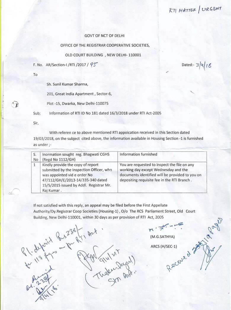 RTI reply in which the RCS office failed to provide the copy of the inspection report to Bhagwati CGHS members.