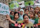 Govt Must Declare Health Emergency in Polluted Delhi: Mahila Congress