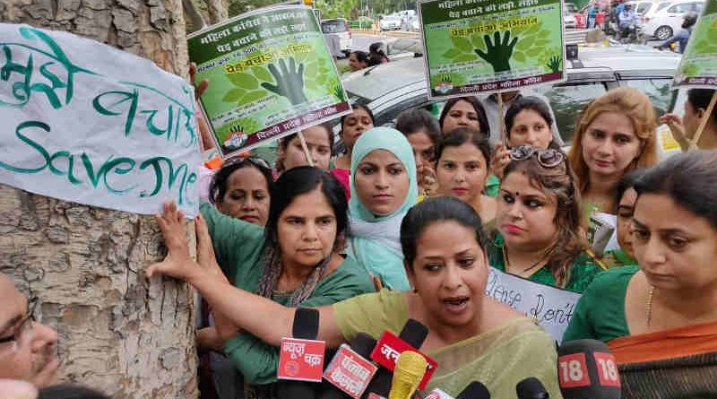 Mahila Congress Holds Save the Tree Campaign in Delhi