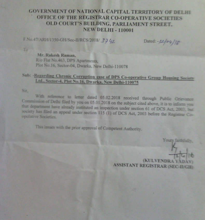RCS office informs the complainant Rakesh Raman that the DPS CGHS has filed an appeal to get the corruption inquiry stopped. As this is a frivolous appeal, RCS office is not supposed to entertain it.