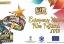 India to Host European Union Film Festival