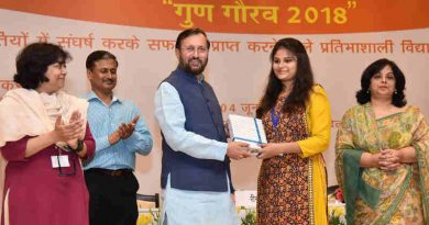 Prakash Javadekar presenting the 'Gun Gaurav Samman-2018', at a function, in New Delhi on June 04, 2018