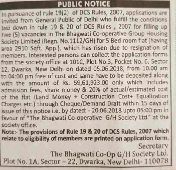Bhagwati CGHS members allege that the Society is giving misleading advertisements to rope in new members.
