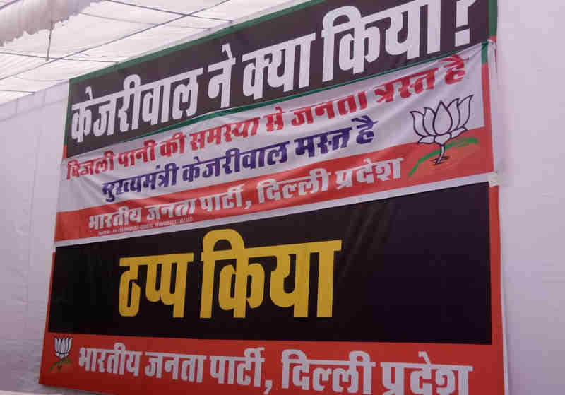 Delhi BJP Holds Protest Against the Failures of Kejriwal Govt. Photo: BJP