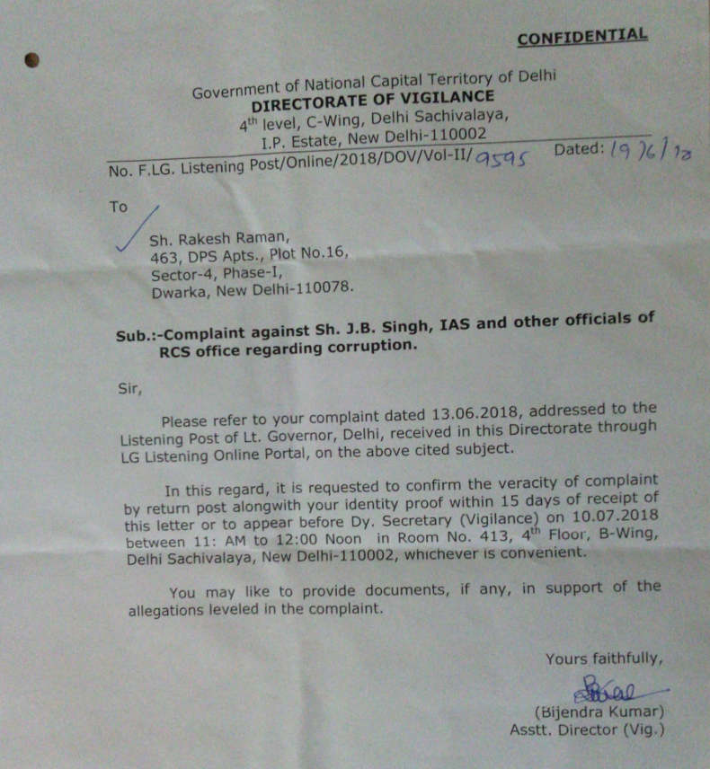 Letter from Directorate of Vigilance (DOV) of Delhi Government informing me that it has planned to start the inquiry against Mr. J.B. Singh, IAS and other officials of RCS office regarding corruption in DPS CGHS case.