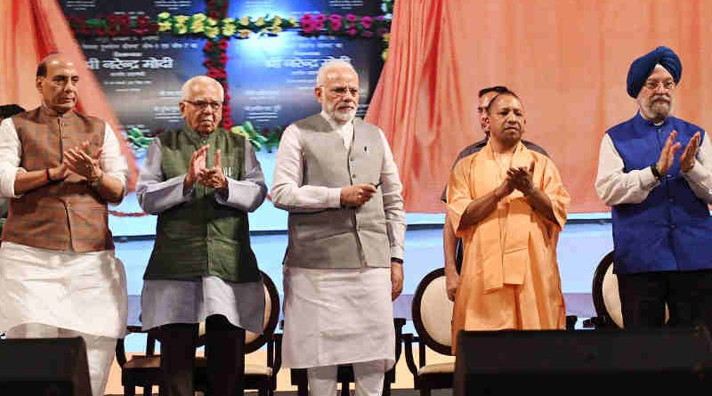 Prime Minister Narendra Modi laying the foundation stone for various projects in Lucknow, Uttar Pradesh on July 29, 2018.