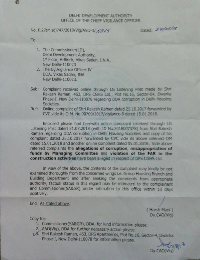 CVO Office of DDA has cautioned the the Commissioner (LD) and Deputy Vigilance Officer-IV about the corruption case of DPS CGHS.