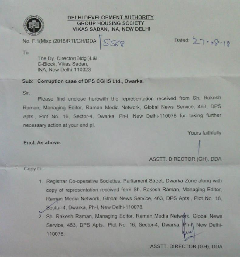 Corrupt DDA Bureaucrats Allow Illegal Construction in