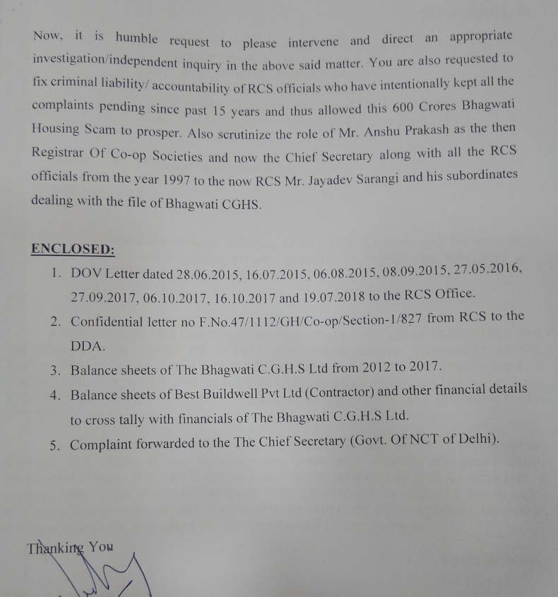"""Bhagwati CGHS member Mr. Sudhir Kalra writes a detailed letter to Committee on Petitions of Delhi Legislative Assembly with the request to investigate the """"unholy nexus"""" between the RCS office and the builder in the Rs. 600-crore scam at Bhagwati CGHS."""
