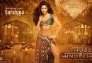 Katrina Kaif Stars as Suraiyya in Thugs of Hindostan