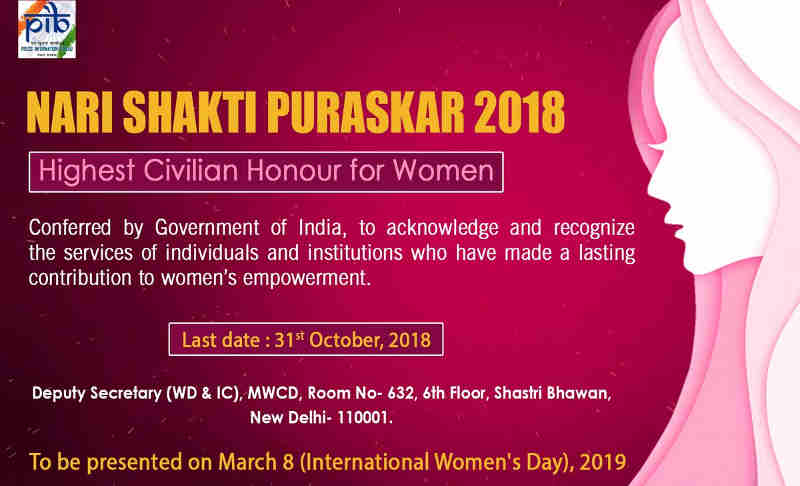 Nari Shakti Puraskar 2018