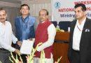 Digital NeVA to Bring Legislatures Closer to Indian Citizens