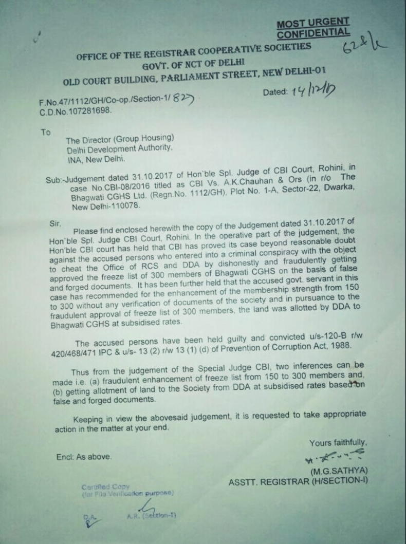 RCS official's letter that informs DDA about the CBI judgment on fraud in Bhagwati CGHS case.