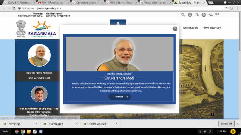 Sagarmala Website