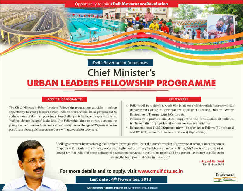 Urban Leaders Fellowship Programme