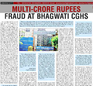 Dwarka City Article on Bhagwati CGHS