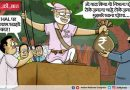 Rafale Scam in Modi Govt. Rahul Gandhi Meets HAL Employees