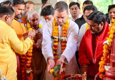 Hindu Leader Rahul Gandhi Says PM Modi Insults People of India