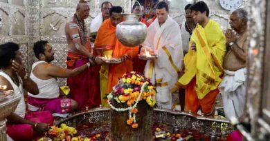Rahul Gandhi Prays to Lord Shiva