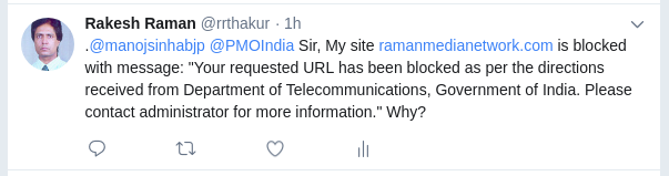My Twitter message to Mr. Manoj Sinha, Minister of State for India's Ministry of Communications as well as the Prime Minister Office (PMO India)