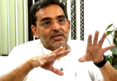 """Minister in Modi Govt Resigns. Says """"अच्छे दिन नहीं आए, उम्मीदों पर खरे नहीं उतरे PM मोदी"""""""