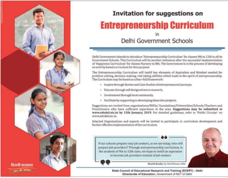 Entrepreneurship Curriculum for Delhi Schools