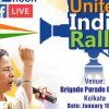 Mamata Banerjee Leads Opposition Rally Against Modi. Congress Disturbed
